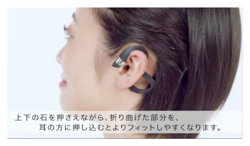 石田イヤーアップ5