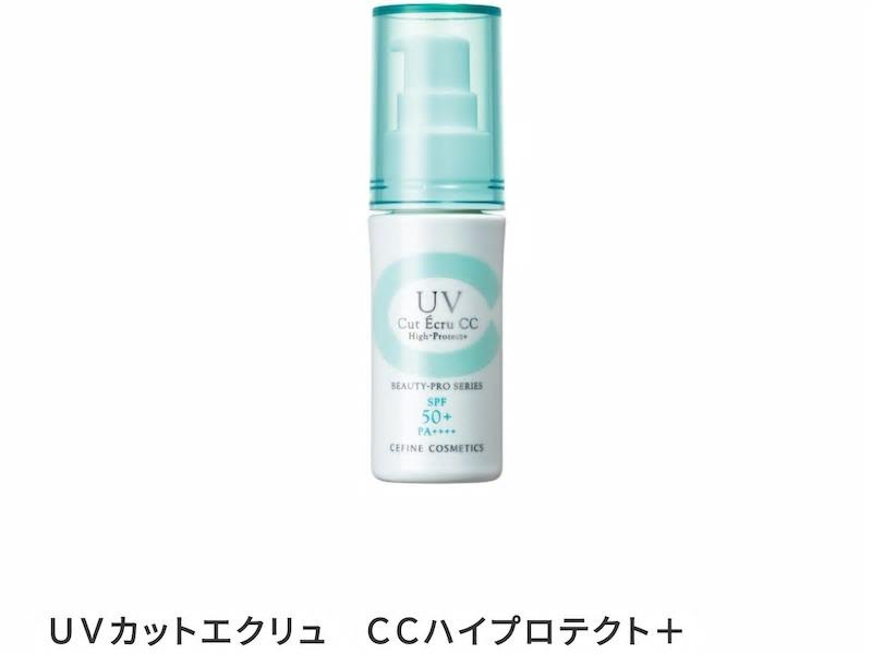 石田UV3