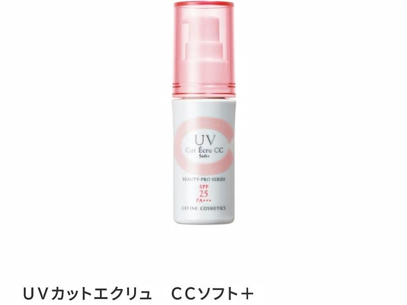 石田UV2