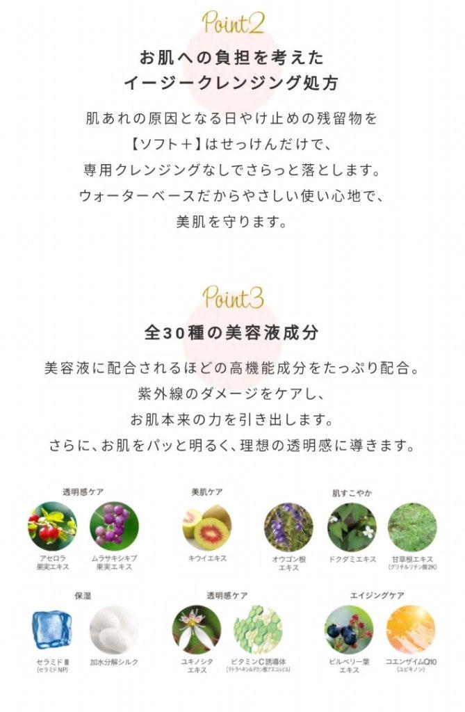 石田UV5
