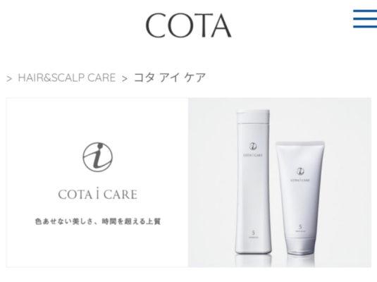 石田コタ1