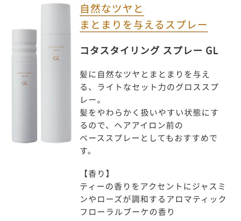 石田コタ5