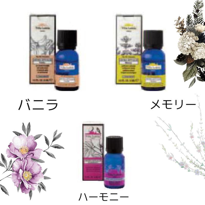 松井カラー7