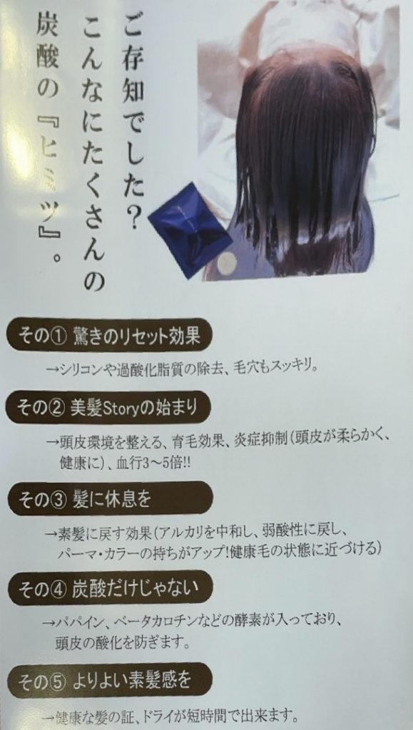 石田プレミアムカラー5